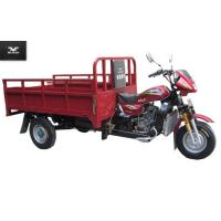 China (Item No.:HY250ZH-2F) 250cc 3 wheeler on sale