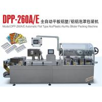 Quality DPP-260E Alu - Alu Blister Packaging Equipment With Step Motor Driving 1200kg for sale