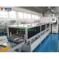 Buy cheap Busbar inspection equipment for busway system from Wholesalers