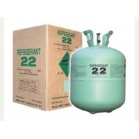 Wholesale refrigerant gas r22 from china suppliers