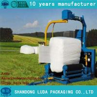 Wholesale Hot sale width silage wrap stretch film from china suppliers