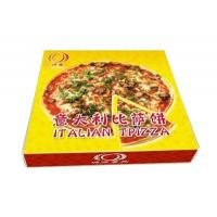 Wholesale pizza box shiney row from china suppliers