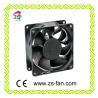 Buy cheap high air flow 60*60*25mm 12v car fan heater 24v dc brushless motor fan from wholesalers