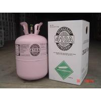 Wholesale 11.3kg Disposable Cylinder R410A Refrigerant Gas from china suppliers
