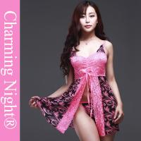 Buy cheap Female Open Front Print Leather baby doll nightgowns for women from Wholesalers