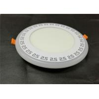 Buy cheap 12W + 4W Recessed Led Panel Light Double Color Round Warm White AC 85-265V from wholesalers