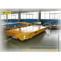 Wholesale Railroad Wheelsets Die Transfer Cart Powered By Dragging Cable 1T - 300T from china suppliers