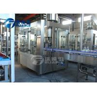 Wholesale PET Bottle Fruit Juice Filling Machine / Small Scale Juice Bottling Equipment from china suppliers