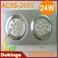 Wholesale high power 24W led ceiling light 2400lm epistar chip AC85~265V warm white CE&ROHS from china suppliers
