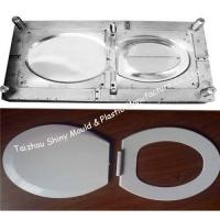 Buy cheap Toilet Seat Mould/Mold from Wholesalers