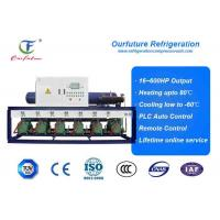 Buy cheap Seed Treatment Commercial Condensing Units Air Cooled 50hp*5 R404a from Wholesalers