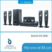 Wholesale hot selling 5.1 home theatre system from china suppliers