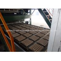 Wholesale 220V Automatic Egg Tray Machine With Multi - Layer Dryer Capacity 5000pcs / H from china suppliers