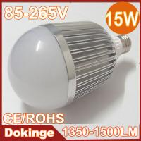 Wholesale high power B22 E27 15W 1500lm Pure white LED Bulb light 2 years warranty from china suppliers