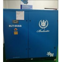 Wholesale Hot sale! 60hp direct driven refrigerator air compressor for textile spinning machine from china suppliers