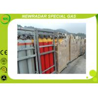 Buy cheap TPED Organic Gases Used As Refrigerant 99% C2H4 Gas Packaged In 40L Cylinders from wholesalers