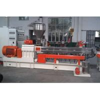 Wholesale 500 kg/h output Twin Screw Extruder PP Flakes bottles Recycle Making Machine from china suppliers