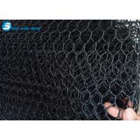 Wholesale crab/lobster/fish trap hexagonal wire mesh from china suppliers