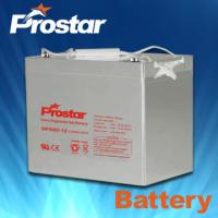 Wholesale Prostar gel battery 12v 80ah from china suppliers