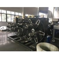 Wholesale 65mm PE Pipe Extrusion Line Hdpe Pipe Extrusion Machine 1 Year Warranty from china suppliers