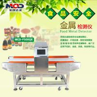 Wholesale Custom Conveying Magnetic Food Metal Detector For Processing Industry from china suppliers