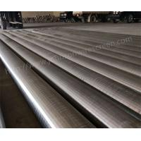 Wholesale SS 316 L Wire Wrapped Screen / Johnson Well Screen 6000mm Length from china suppliers