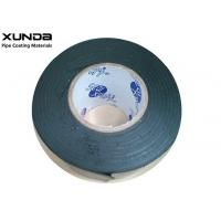 China 0.5mm Thickness Polyethylene Adhesive Tape Custom Color For Underground Pipeline on sale