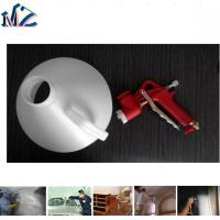 Wholesale Interior Wall Painting Air Hopper Gun MZ-1003 from china suppliers