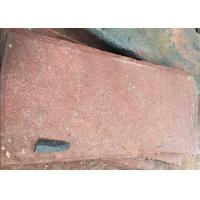 Wholesale Dayang Red Granite stone slabs Red Porphyry tile cube paving from china suppliers