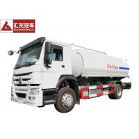 Wholesale Low Exhaust Fuel Oil Truck 16000l Eco - Friendly Low Emission Air Pollution from china suppliers