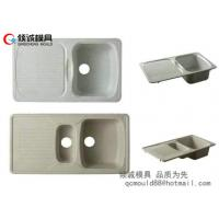 Wholesale SMC/FRP sink mould from china suppliers