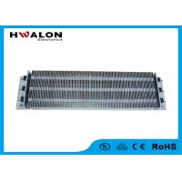 Buy cheap 200W Insulated Electric Ceramic PTC Heater 140v - 270v For Car Warmer from Wholesalers