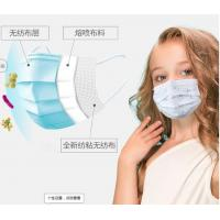 Buy cheap comfortable girl/boy mask, fashionKid/children mask Anti-coronaVirus infection 4 from wholesalers
