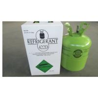 refrigerant gas R422D direct substitute for R22