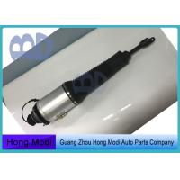 China 4E0616039AF 4E0616040AF Auto Shock Absorber For Audi A8 Air Suspension Repair Kit on sale