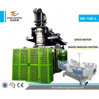 Wholesale 70 - 80 L High Output Extrusion Molding Machine With Electrical Clamping Systems from china suppliers