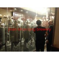 Wholesale high quality 3bbl beer machine 400l draft beer machine from china suppliers