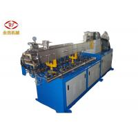 Wholesale 30-50kg/H PP + TIO2 Twin Screw Extrusion Machine In The Water Cutting Type from china suppliers