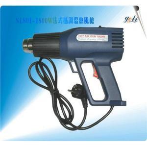 China 1800W hot air gun,heat gun,Plastic heat gun(NL801) on sale