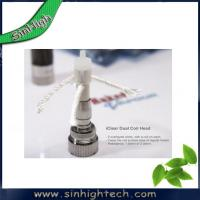 Wholesale Latest Innokin clearomizer iClear16 atomizer iclear 16 coils from china suppliers
