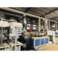 Wholesale PVC Celuka Crusted Board Foam Board Extrusion Line 3 - 30mm Product Thickness from china suppliers