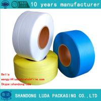 Wholesale PET packing belt strapping belt from china suppliers