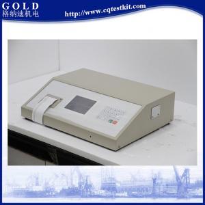 GD-17040 Low Detection Limit ASTM D4294 Sulfur Analyzer