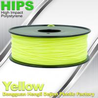 Wholesale Yellow HIPS 3d Printer Filament 1.75 , material for 3d printing from china suppliers