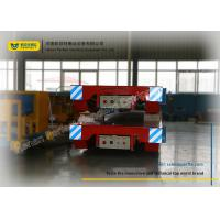 Wholesale Rail Electric Flat Car / Battery Transfer Cart 1- 300 Ton Load Capacity from china suppliers