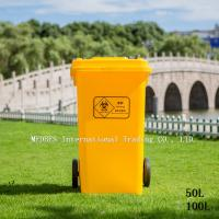 Wholesale 30L Plastic Medical waste container from china suppliers
