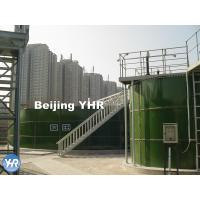 Wholesale Safety Glass Lined Steel Tanks , Municipal Water Storage Tanks 30 Years Service Life from china suppliers