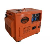 Wholesale Electric start air cooled small portable generators diesel power 6kw from china suppliers