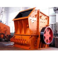 Wholesale Large Discharge Opening Hammer Mills & Rock Crushers for Coal Limestone Rock Stone from china suppliers