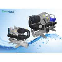 Wholesale High Sealing Performance Water Cooled And Air Cooled Chiller Environment Friendly from china suppliers